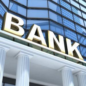 Банки Мокшана