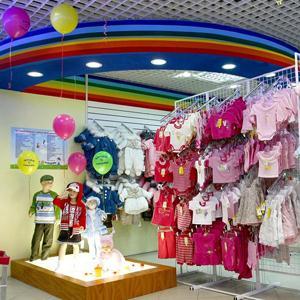 Детские магазины Мокшана