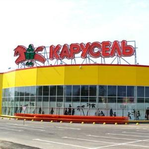 Гипермаркеты Мокшана