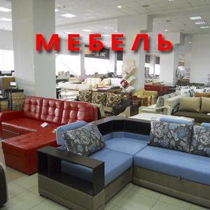 Магазины мебели Мокшана