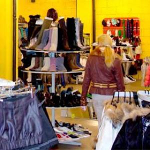 Магазины одежды и обуви Мокшана