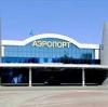 Аэропорты в Мокшане
