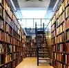 Библиотеки в Мокшане