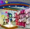 Детские магазины в Мокшане