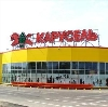 Гипермаркеты в Мокшане