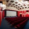 Кинотеатры в Мокшане