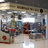 Книжные магазины в Мокшане