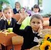 Школы в Мокшане