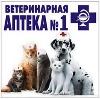 Ветеринарные аптеки в Мокшане