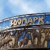 Зоопарки в Мокшане