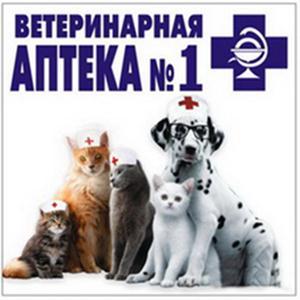 Ветеринарные аптеки Мокшана
